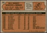 1972 Topps #389  Bill Rigney  Back Thumbnail