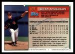 1994 Topps Traded #10 T Brian Anderson  Back Thumbnail