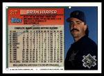 1994 Topps Traded #21 T Brian Harper  Back Thumbnail