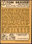 1968 Topps #45 A Tom Seaver  Back Thumbnail