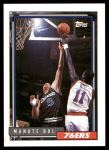 1992 Topps #175  Manute Bol  Front Thumbnail