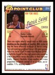 1992 Topps #211   -  Patrick Ewing 50 Point Club Back Thumbnail
