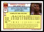 1992 Topps #230  Derrick Coleman  Back Thumbnail