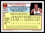 1992 Topps #318  Tom Hammonds  Back Thumbnail