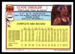 1992 Topps #354  Clyde Drexler  Back Thumbnail