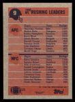 1991 Topps #9   -  Thurman Thomas / Barry Sanders Rushing Leaders Back Thumbnail