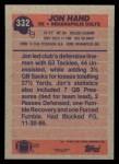 1991 Topps #332  Jon Hand  Back Thumbnail