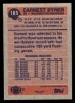 1991 Topps #185  Earnest Byner  Back Thumbnail