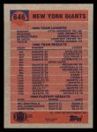 1991 Topps #646   -  Maurice Carthon / Ottis Anderson / Dave Meggett / Everson Walls / Lawrence Taylor / Pepper Johnson Giants Leaders Back Thumbnail