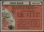 1980 Topps #213  Don Bass  Back Thumbnail