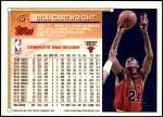 1993 Topps #45  Bill Cartwright  Back Thumbnail