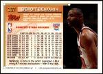 1993 Topps #307  Benoit Benjamin  Back Thumbnail