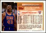 1993 Topps #330  Armon Gilliam  Back Thumbnail