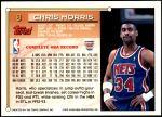 1993 Topps #8  Chris Morris  Back Thumbnail