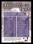 2000 Topps #235   -  Roger Clemens 20th Century's Best - Pitching Leaders Back Thumbnail