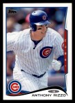 2014 Topps #71  Anthony Rizzo  Front Thumbnail