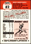 1953 Topps Archives #82  Mickey Mantle  Back Thumbnail