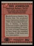 1990 Topps #176  Tim Johnson  Back Thumbnail