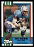 1990 Topps #215  Bruce Matthews  Front Thumbnail