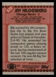 1990 Topps #378  Jay Hilgenberg  Back Thumbnail