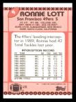 1990 Topps #9  Ronnie Lott  Back Thumbnail