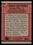 1990 Topps #215  Bruce Matthews  Back Thumbnail