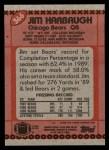 1990 Topps #366  Jim Harbaugh  Back Thumbnail