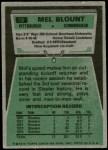 1975 Topps #12  Mel Blount  Back Thumbnail