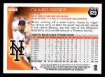 2010 Topps #629  Oliver Perez  Back Thumbnail
