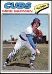 1977 Topps #302  Mike Garman  Front Thumbnail