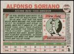 2005 Topps Heritage New Age Performers #1 NAP Alfonso Soriano  Back Thumbnail