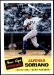 2005 Topps Heritage New Age Performers #1 NAP Alfonso Soriano  Front Thumbnail