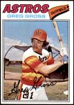 1977 Topps #614  Greg Gross  Front Thumbnail