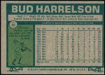 1977 Topps #44  Bud Harrelson  Back Thumbnail