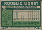 1977 Topps #292  Rogelio Moret  Back Thumbnail