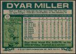 1977 Topps #77  Dyar Miller  Back Thumbnail