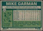 1977 Topps #302  Mike Garman  Back Thumbnail