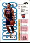 1993 Fleer #333  Kevin Edwards  Back Thumbnail