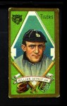 1911 T205  Ed Killian  Front Thumbnail