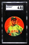 1949 Menko  Nobuo Nakatani  Front Thumbnail