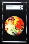 1949 Menko  Hiroshi Oshita  Front Thumbnail