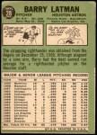 1967 Topps #28  Barry Latman  Back Thumbnail