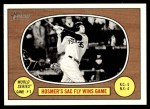 2016 Topps Heritage #151 A  -  Eric Hosmer Hosmer's Sac Fly Wins Game Front Thumbnail