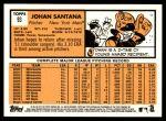 2012 Topps Heritage #93  Johan Santana  Back Thumbnail
