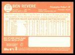 2013 Topps Heritage #177  Ben Revere  Back Thumbnail