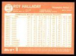 2013 Topps Heritage #462  Roy Halladay  Back Thumbnail