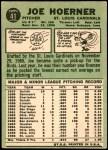 1967 Topps #41  Joe Hoerner  Back Thumbnail