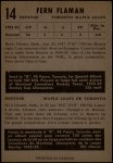 1953 Parkhurst #14  Fern Flaman  Back Thumbnail