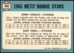 1965 Topps #449   -  Jerry Hinsley / Gary Kroll Mets Rookies Back Thumbnail