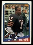 1988 Topps #71  Neal Anderson  Front Thumbnail